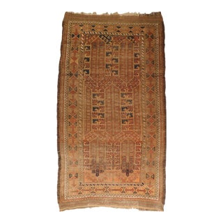 Antique Persian Baluch Rug- 2′9″ × 5′2″ For Sale