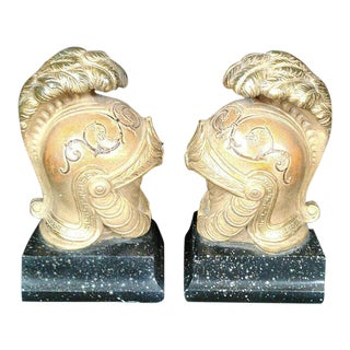 Borghese Gold Ceramic Helmet Bookends- A Pair