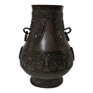 Qing Dynasty Bronze Hu Vessel For Sale