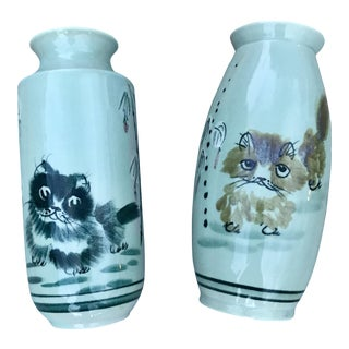 Vintage Chinese Cat Vases - a Pair For Sale