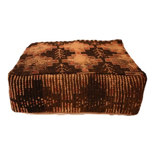 Moroccan Vintage Floor Cushion Cover For Sale