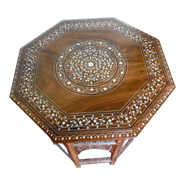 Arabic Style Carved and Inlayed Table For Sale
