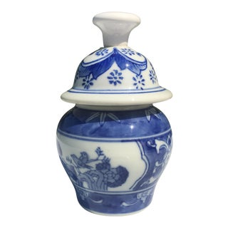 Vintage Chinoiserie Blue and White Porcelain Ginger Jar