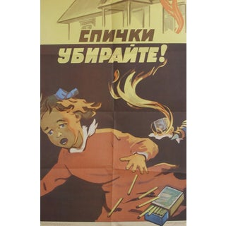 Vintage Russian Poster, Keep Away from Matches, 1958