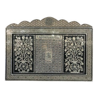 Mother-of-Pearl Islamic Plaque/Hanging Headboard