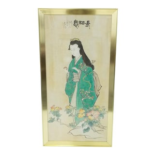 Large Mid-Century Japanese Geisha Girl Watercolor For Sale