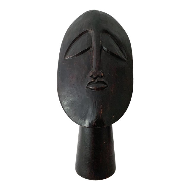 1970s Vintage Hand Carved Wooden African Head Sculpture For Sale