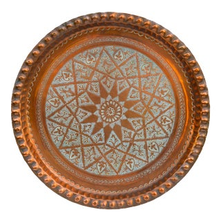 Antique Moroccan Tray W/ Fine Motif For Sale