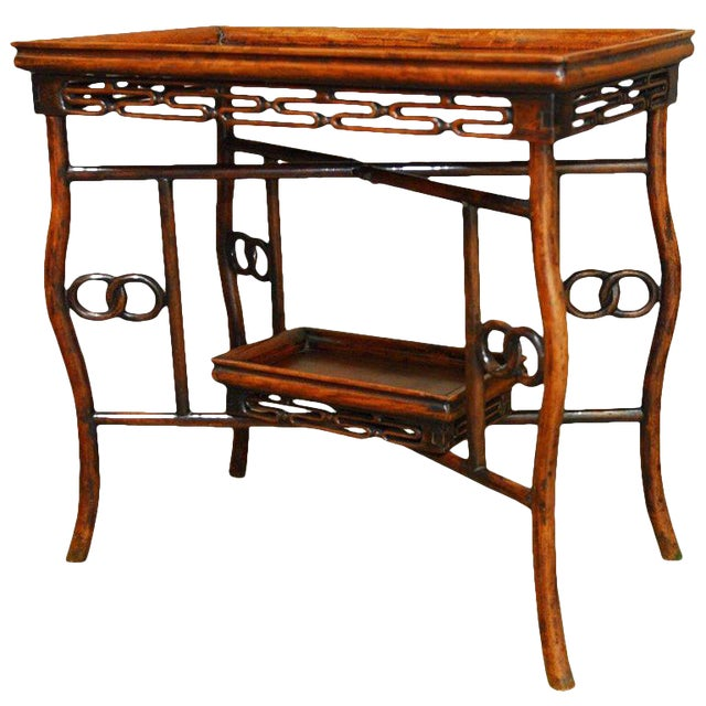 Chinese Qing Rosewood Folding Tray Table For Sale