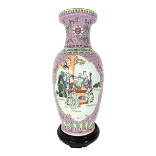 """Large Vintage White and Pink Chinese Porcelain Rose Famille Export Vase & Stand 18"""" For Sale"""