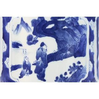 Asian Blue & White Quatrefoil Jar Preview