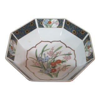 Japanese Imari Style Bowl For Sale