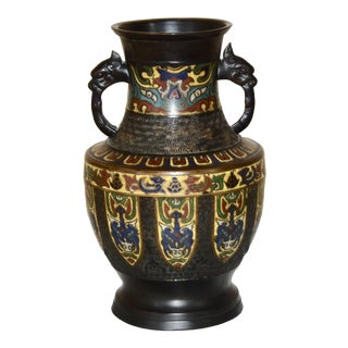 Chinese Champleve Cloisonne Bronze Vase For Sale
