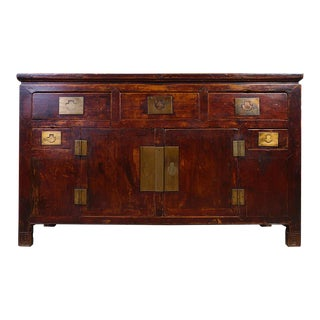 Chinese Antique Tian Jin Buffet Table/Sideboard