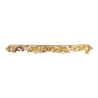 Finely Carved Gilded Carving For Sale