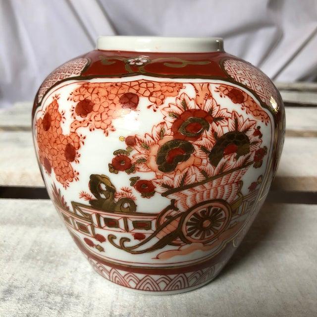 Asian Gold Imari Handpainted Ginger Jar For Sale - Image 3 of 9