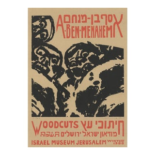 """Asaph Ben-Menahem Woodcuts Signed 27.5"""" X 19.5"""" Woodblock 1988 Expressionism Black & White For Sale"""