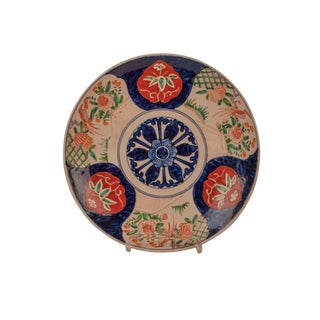1890s Japanese Imari Porcelain Multi Petal Flower Charger Plate For Sale