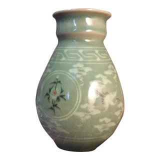 1980s Asian Korean Antique Greenware Celadon Signed Vase For Sale