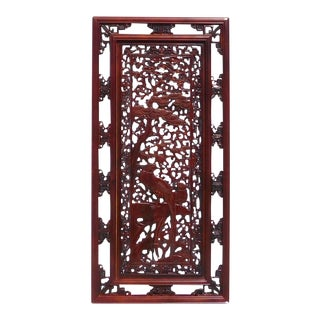 Chinese Wooden Rectangular Wall Screen For Sale