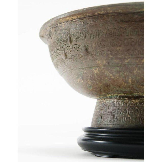 Brown Lawrence & Scott Patinated Vessel on Stand For Sale - Image 8 of 10