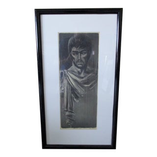 """1970s """"Brutus"""" Etching Numbered 23/100 by Paul Russell, Framed For Sale"""
