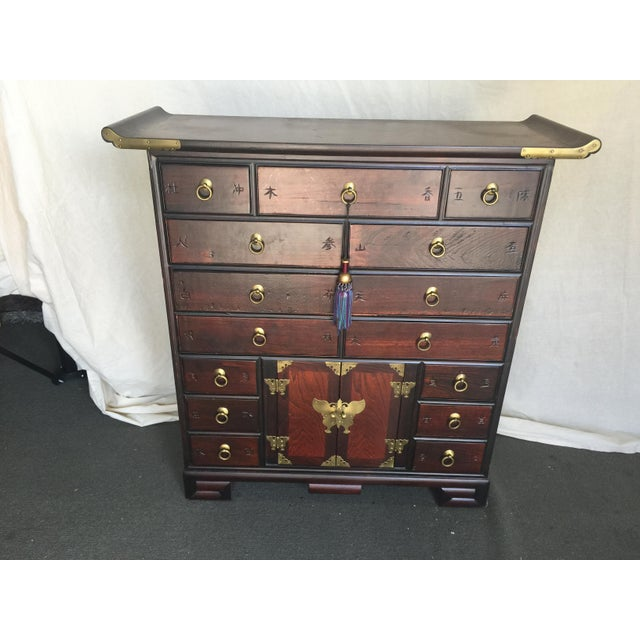This multi-drawer chest was originally used by the Korean court apothecaries for storing the curatives needed for the...