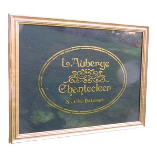 French Country Inn Sign For Sale