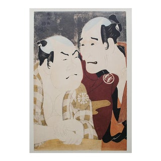 1980s Kabuki Actors N8 Print by Tōshūsai Sharaku