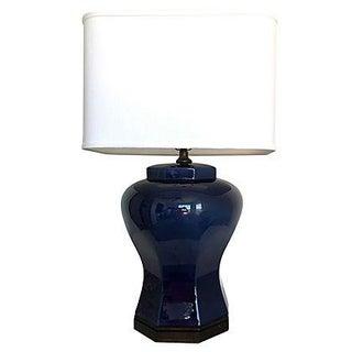 Mid Century Tyndale Lamp