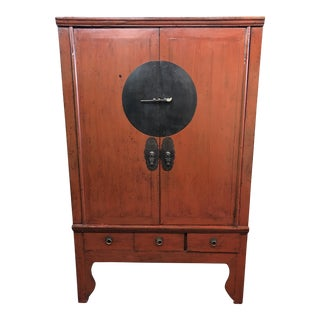 20th Century Chinese Wedding Chest