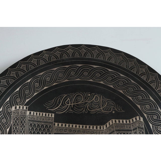 1960s Moroccan Hanging Black Metal Tray From Meknes For Sale - Image 5 of 9