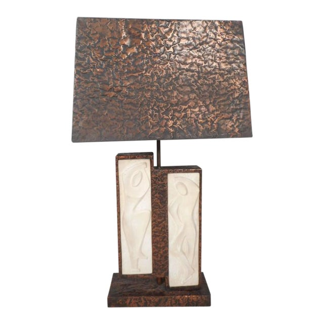 Unique Mid-Century Modern Textured Copper Table Lamp - Image 1 of 11