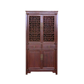 Vintage Chinese Cabinet with Latticework Doors For Sale