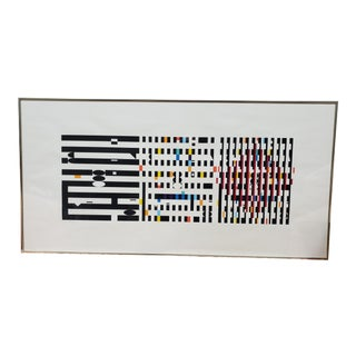 1970s Vintage Yaacov Agam Abstract Geometric Triptych Print For Sale