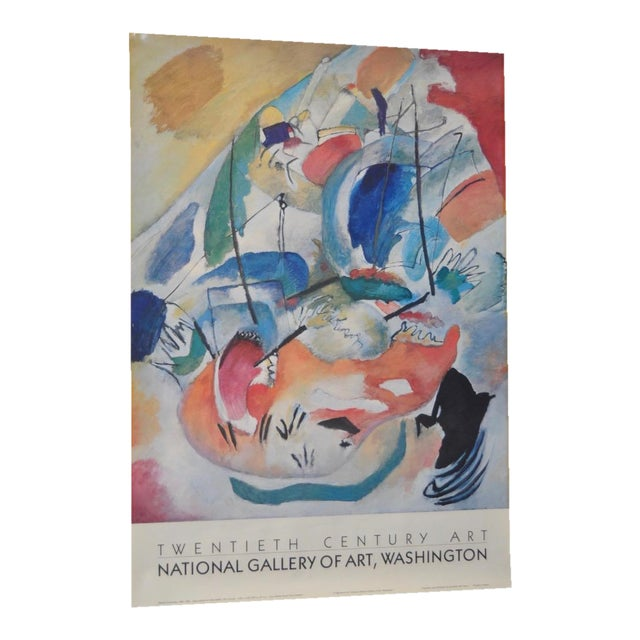 Wassily Kandinsky National Gallery of Art Exhibition Poster - Image 1 of 7