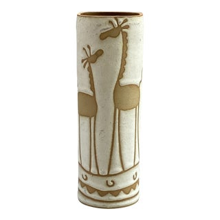 Silsal Jordan Vase For Sale
