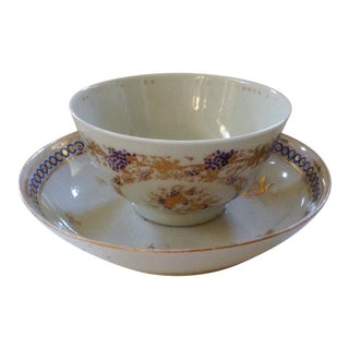 18th C. Chinese Export Tea Cup and Saucer Set For Sale