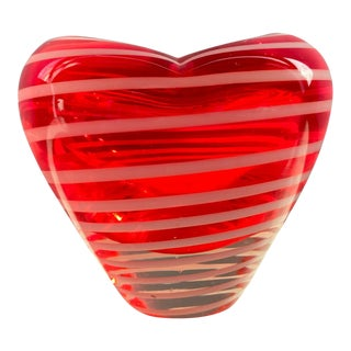 1960s Murano Red and White Striped Heart Vase For Sale