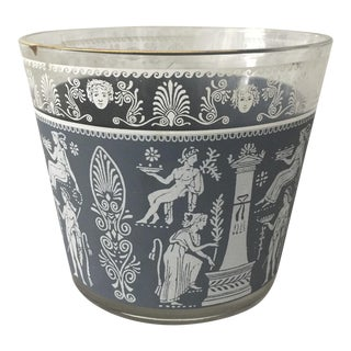 Jeannette Glass Ice Bucket For Sale