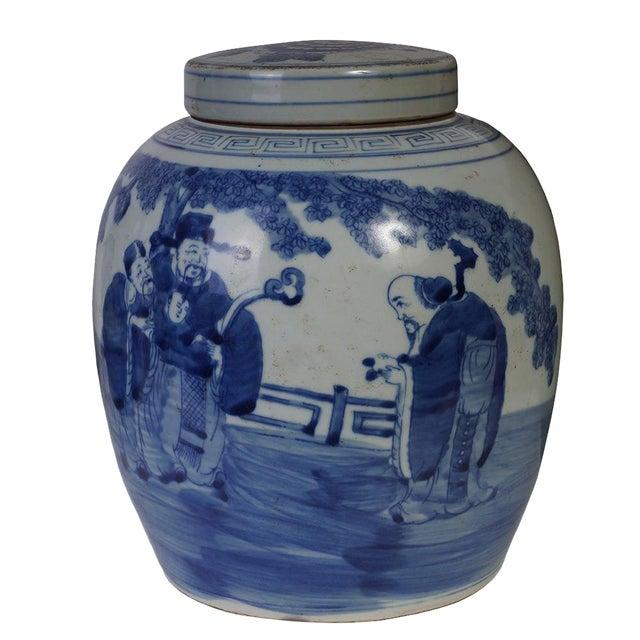Vintage Chinese Porcelain Lidded Jar For Sale