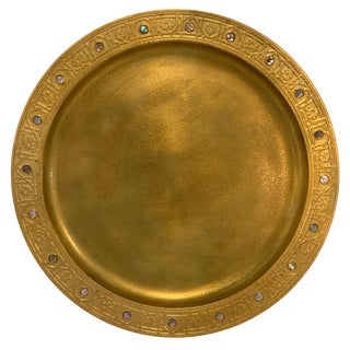 Tiffany Studios Gilt Bronze Abalone Charger For Sale