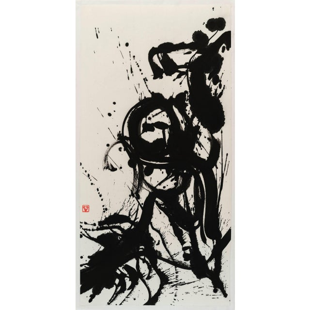 "Lawrence & Scott Ayan Rivera "" Symphony"" Sumi Ink Original For Sale - Image 4 of 6"