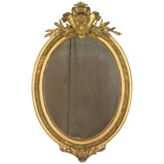 19th Century Napoleon III Gilded Mirror For Sale