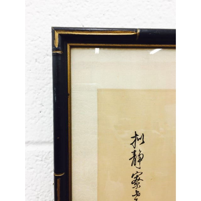 Vintage Asian Watercolor Painting on Silk in Bamboo Frame | Chairish