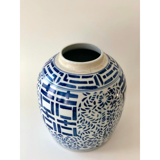 Ceramic Double Happiness Ginger Jar With Blue and White Design Free Shipping For Sale - Image 7 of 12