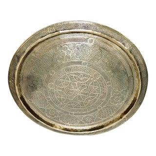 Persian Round Brass Tray With Arabic Writing For Sale