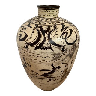 Late 18th Century Cizhou Ware Vessel Vase For Sale