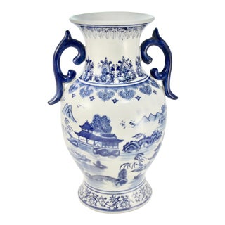 Vintage Chinoiserie Blue Urn For Sale