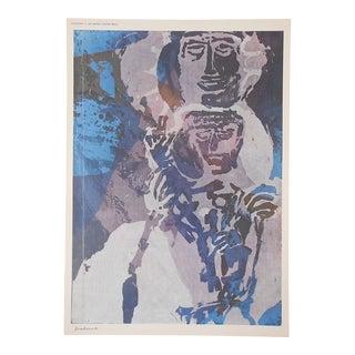 "Vintage Abstract Lithograph-Sister Mary Corita Kent - ""Madonna"" For Sale"
